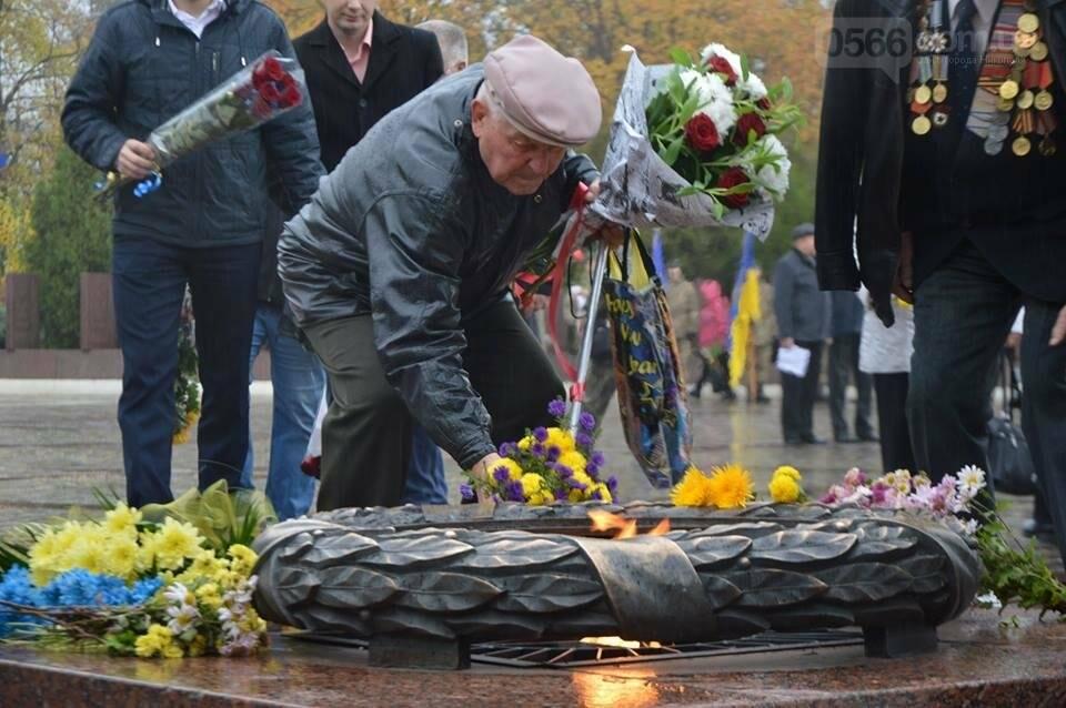 Нікополь вшанував день вигнання нацистських окупантів із України, фото-1