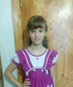 В Никополе пропала 13-ти летняя девочка, фото-1