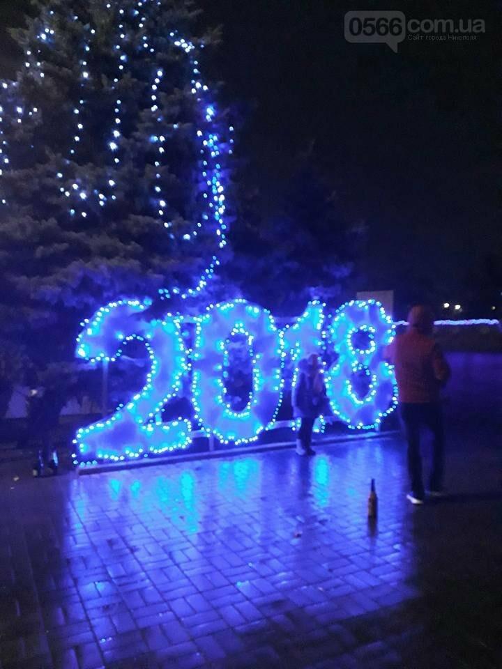 Новорічний «Фонарь-фест» в Нікополі, фото-2