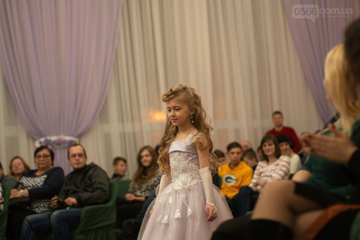 В Никополе состоялся Международный конкурс-сказка «Рождественский Ангел 2018», фото-6