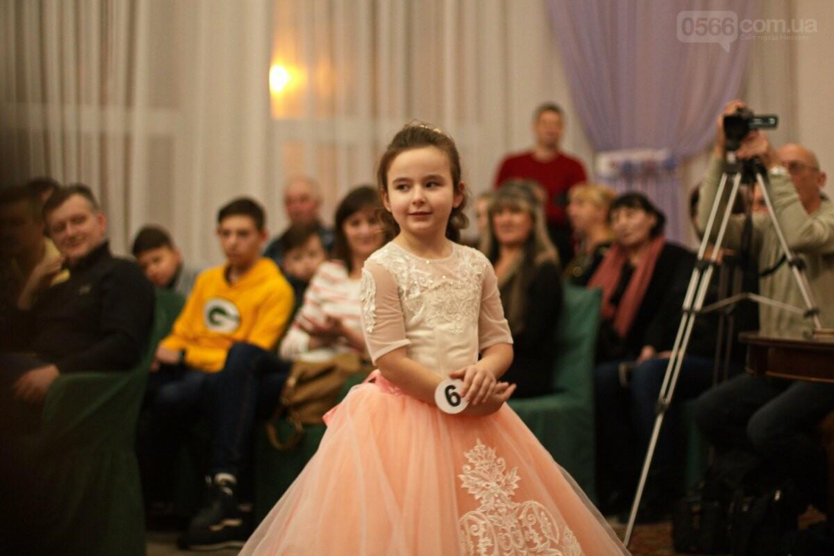 В Никополе состоялся Международный конкурс-сказка «Рождественский Ангел 2018», фото-8
