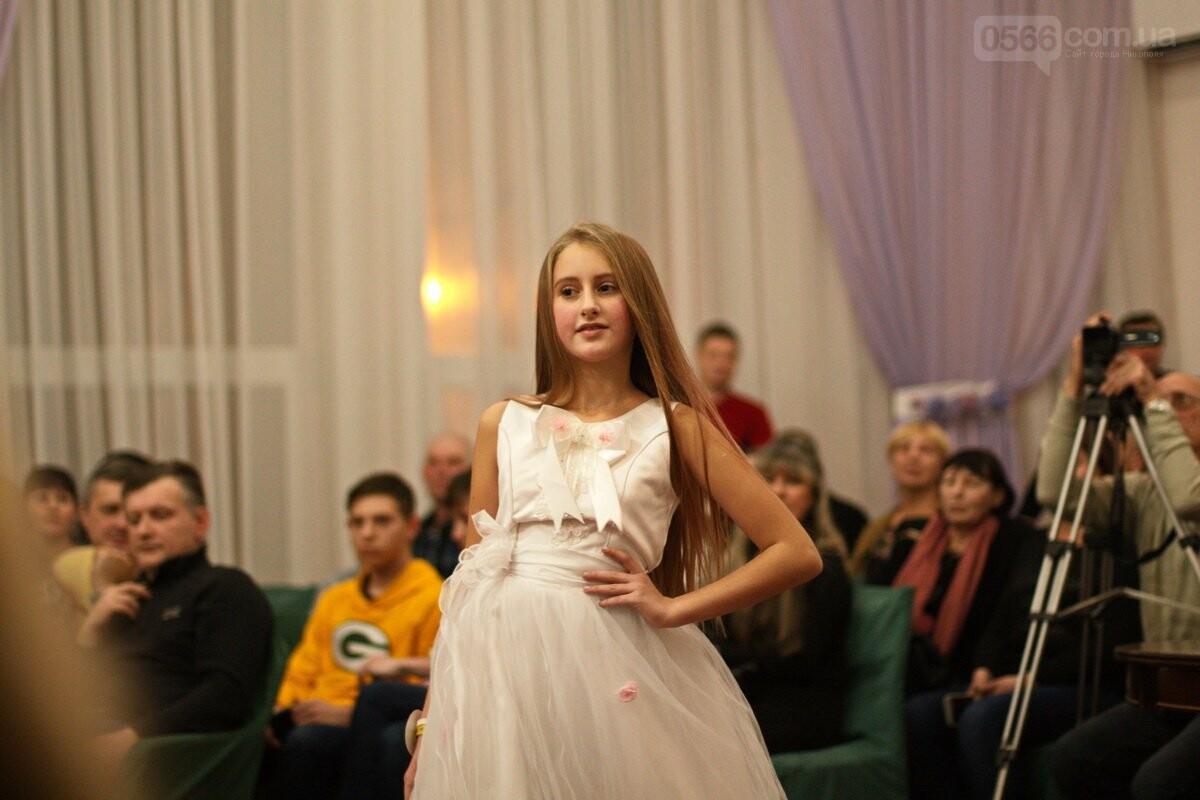 В Никополе состоялся Международный конкурс-сказка «Рождественский Ангел 2018», фото-10