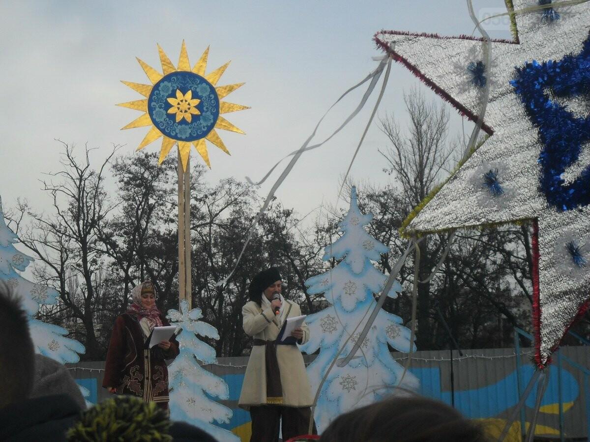 Святкування Різдва Христового в Нікополі , фото-13