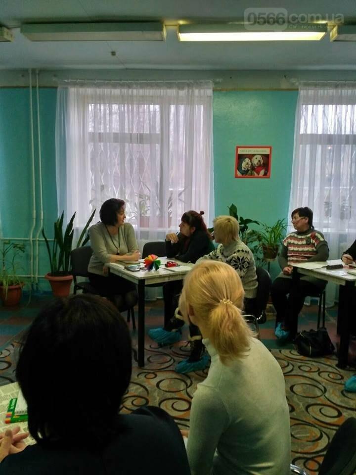 Методичні об'єднання вчителів-логопедів та практичних психологів в Нікополі , фото-2