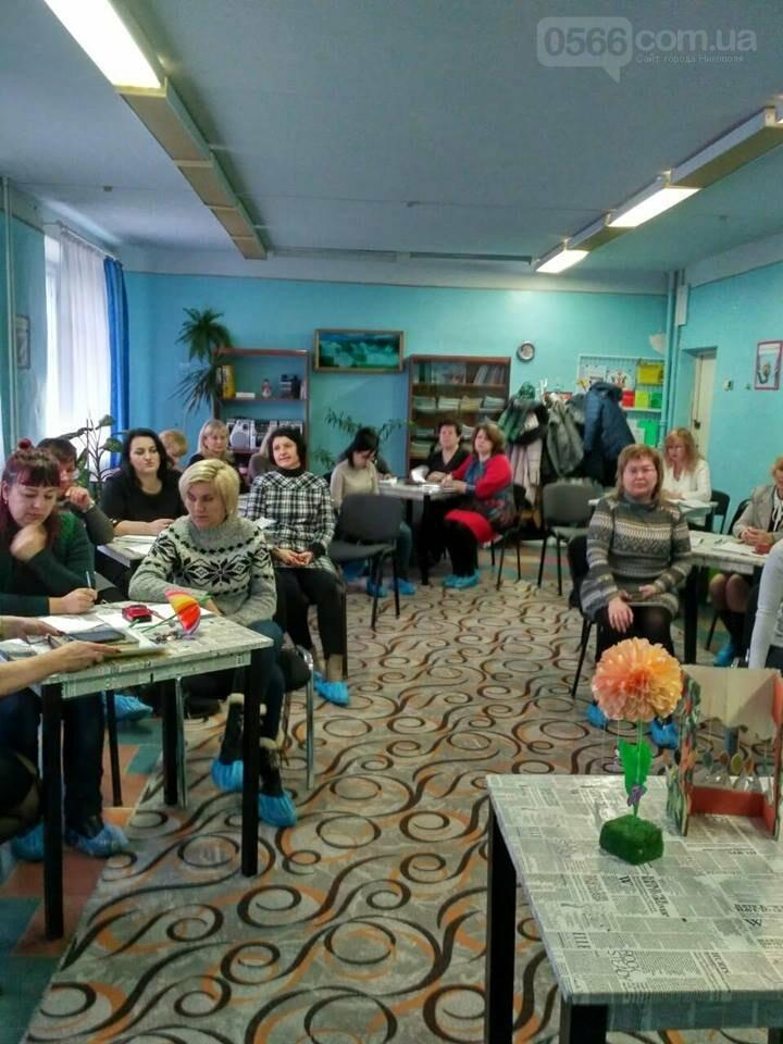 Методичні об'єднання вчителів-логопедів та практичних психологів в Нікополі , фото-3