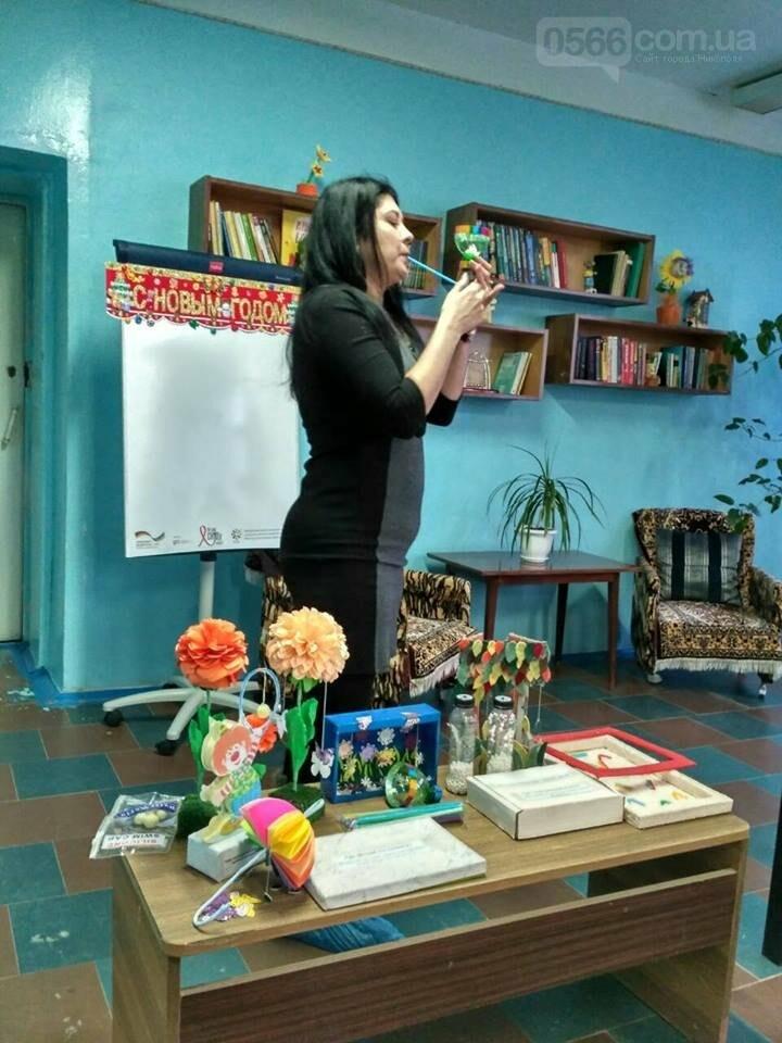 Методичні об'єднання вчителів-логопедів та практичних психологів в Нікополі , фото-1