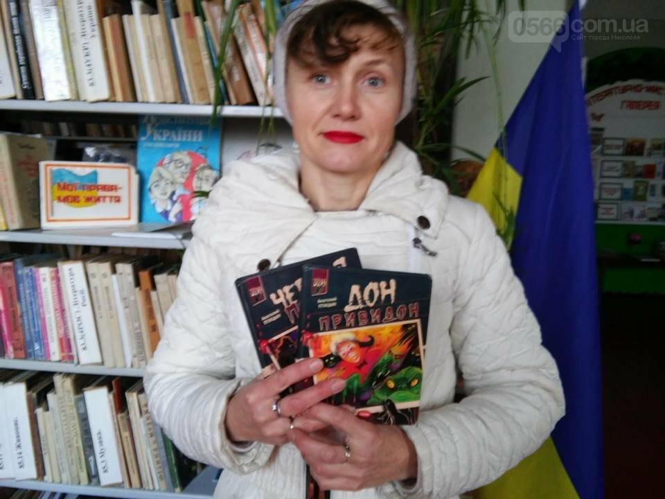 Акція подаруй бібліотеці книгу в Нікополі , фото-1