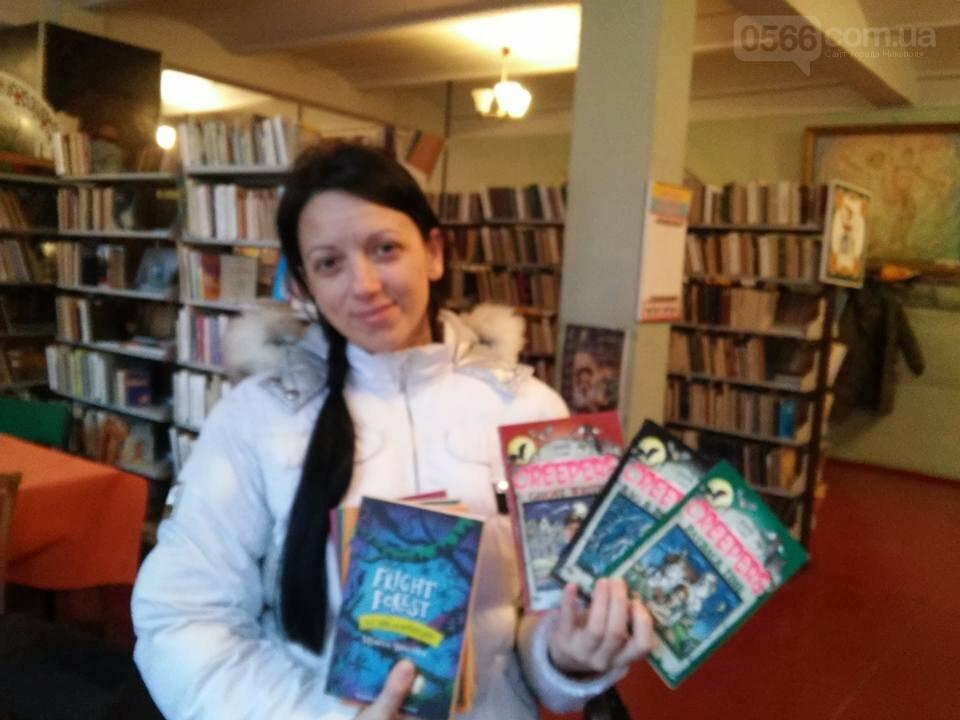 Акція подаруй бібліотеці книгу в Нікополі , фото-4