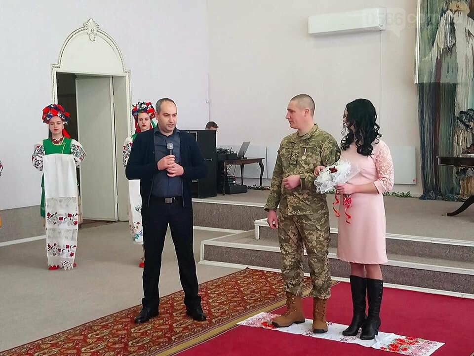 У Нікополі відбулася перша церемонія в рамках проекту Шлюб за день , фото-1