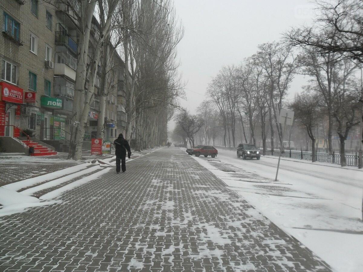 Схоже що Нікополь готовий до зими лише в літку , фото-1