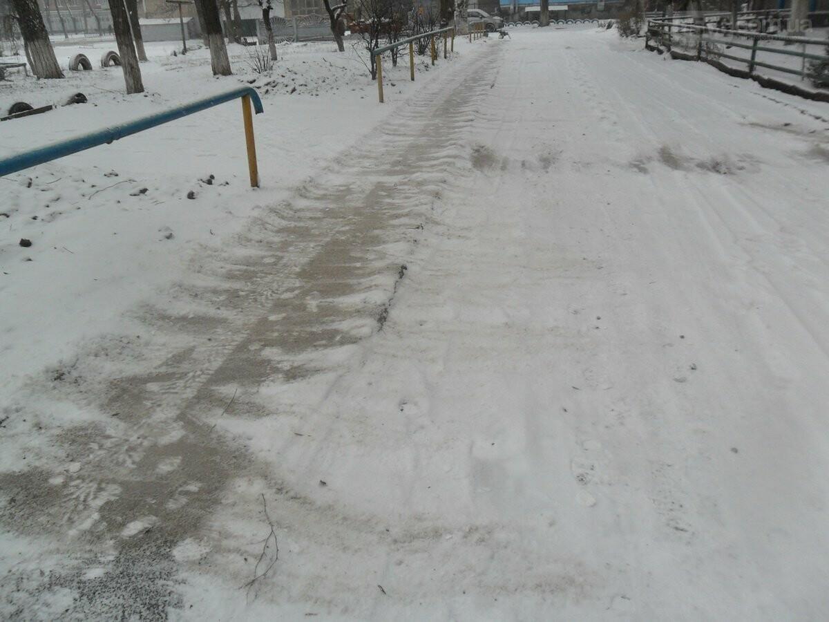 Схоже що Нікополь готовий до зими лише в літку , фото-2