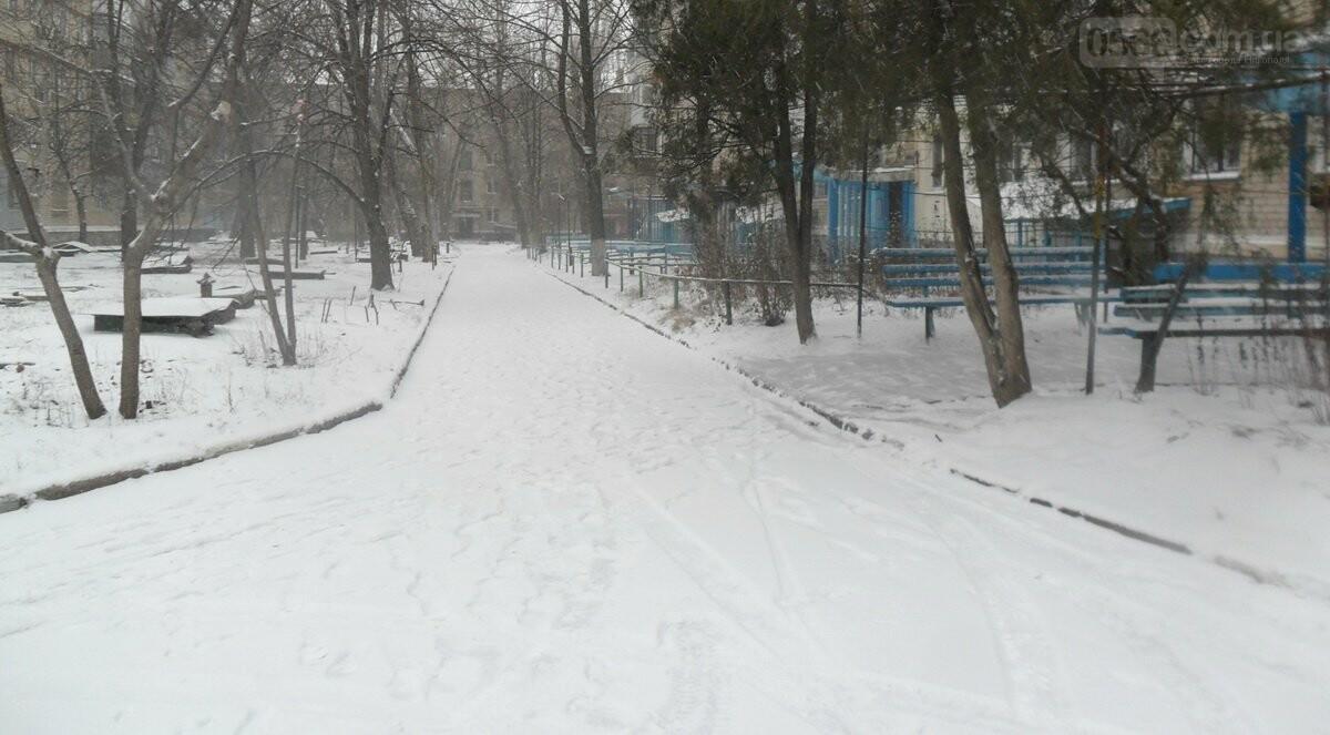 Схоже що Нікополь готовий до зими лише в літку , фото-7