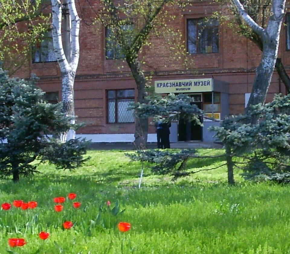 Путешествуем сами: ТОП-10 интересных мест Никополя, фото-9