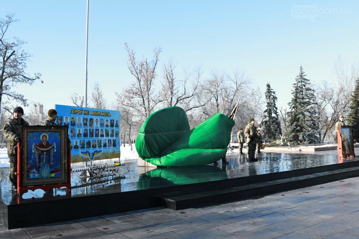 """У Нікополі відбулося  відкриття Меморіалу """"Захисник України"""", фото-1"""