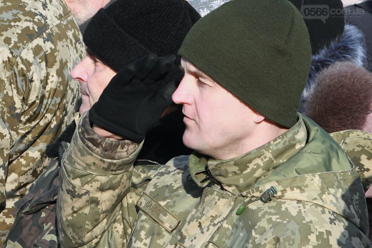 """У Нікополі відбулося  відкриття Меморіалу """"Захисник України"""", фото-3"""