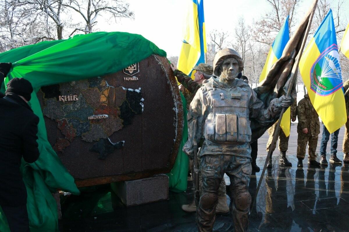 """У Нікополі відбулося  відкриття Меморіалу """"Захисник України"""", фото-7"""