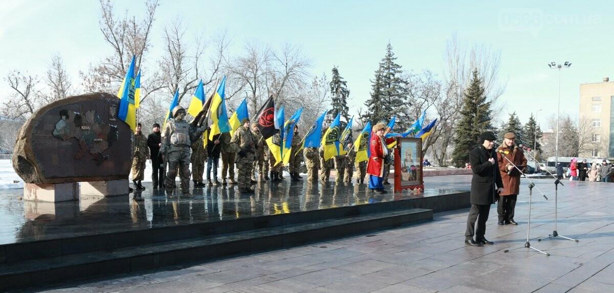 """У Нікополі відбулося  відкриття Меморіалу """"Захисник України"""", фото-10"""