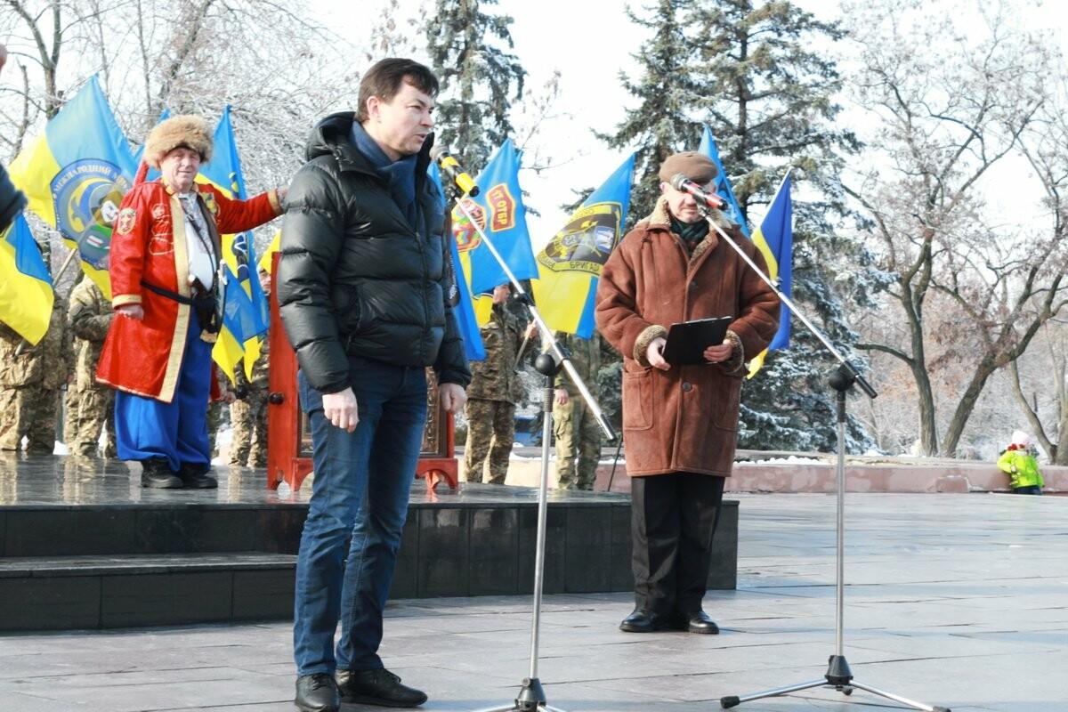"""У Нікополі відбулося  відкриття Меморіалу """"Захисник України"""", фото-11"""
