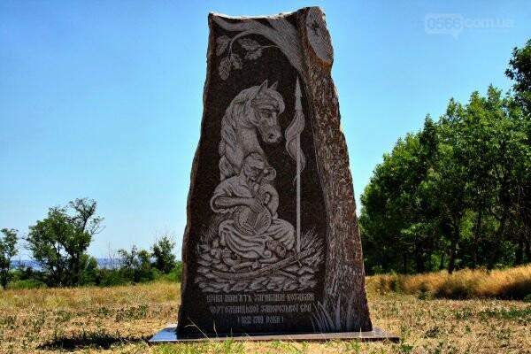 Путешествуем сами: Курган-могила Кошевого атамана И. Сирка  , фото-9