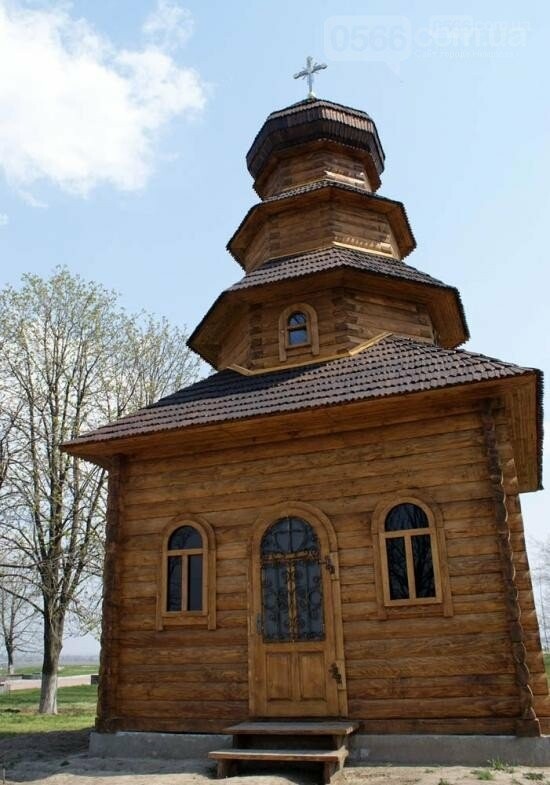 Путешествуем сами: Курган-могила Кошевого атамана И. Сирка  , фото-8