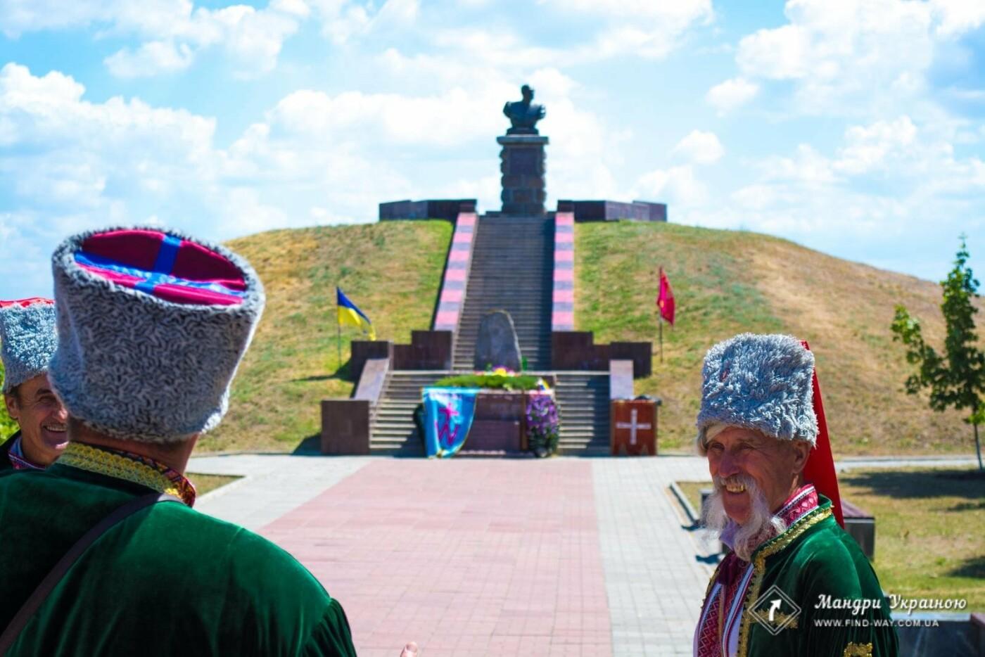 Путешествуем сами: Курган-могила Кошевого атамана И. Сирка  , фото-5