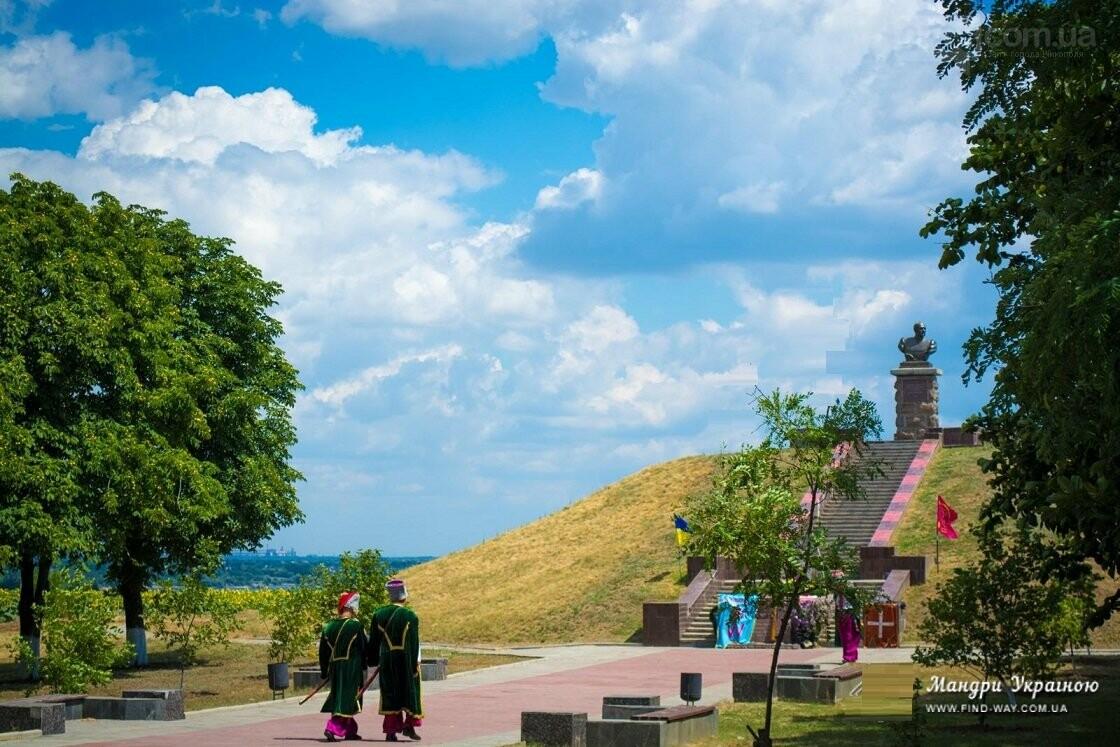 Путешествуем сами: Курган-могила Кошевого атамана И. Сирка  , фото-4