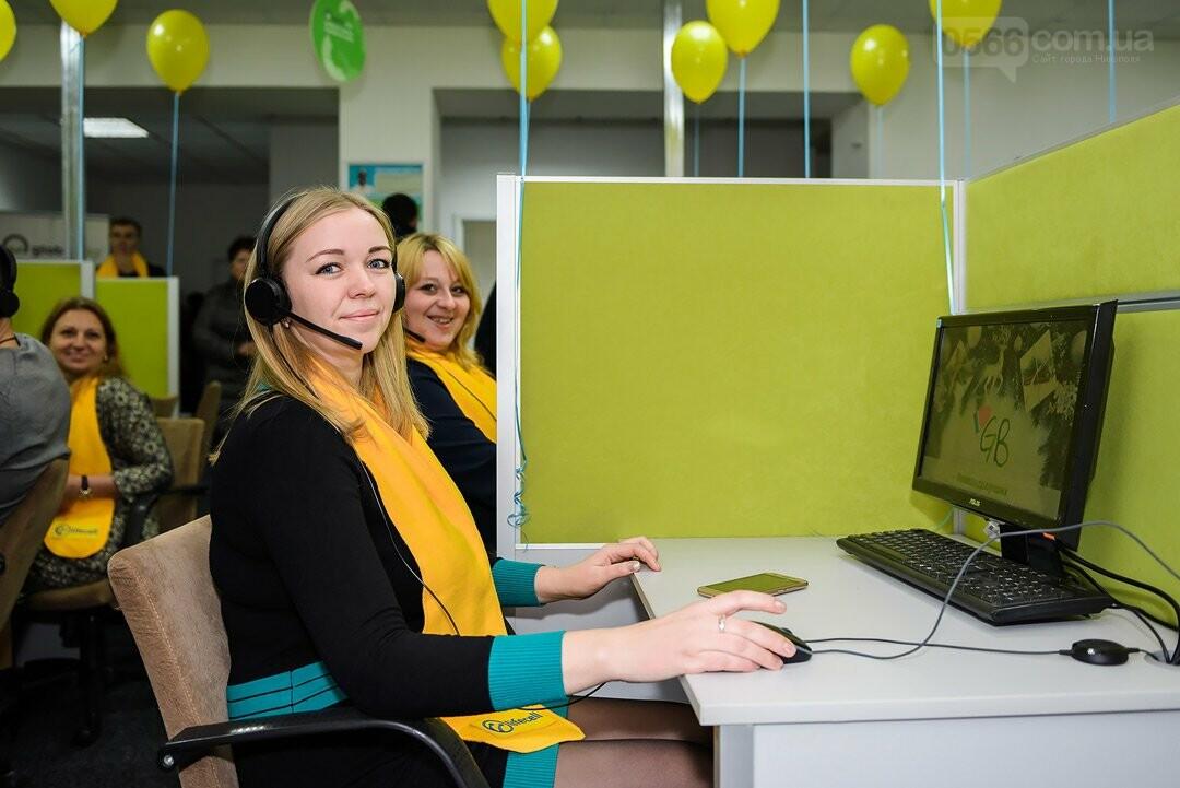 lifecell в партнерстве с Global Bilgi открыл новый контакт-центр в Никополе, фото-4