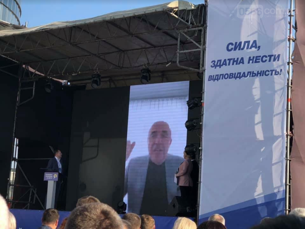 Гуфман рассказал, кого партия ОПЗЖ выдвигает кандидатами в мэры городов области, фото-15