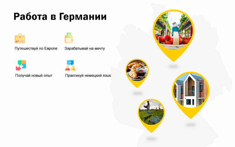 ТОП-3 стран лидеров по вакансиям для украинцев, фото-1