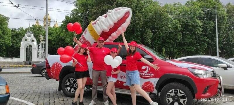 Масштабный проект «Производитель счастья» от ТМ «Ласунка» снова радует жителей Украины!, фото-3