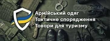 Найкраще тактичне взуття купуйте в українському інтернет-магазині VIK-TAILOR, фото-2
