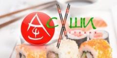 Асуши, доставка суши в Никополе