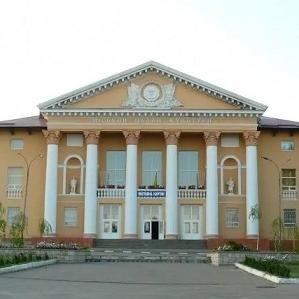 Логотип - Городской дом культуры, КУ НКДЦ, Никополь