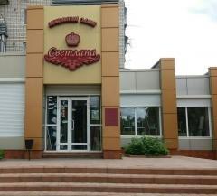 Мебельный салон Светлана  (Никополь)