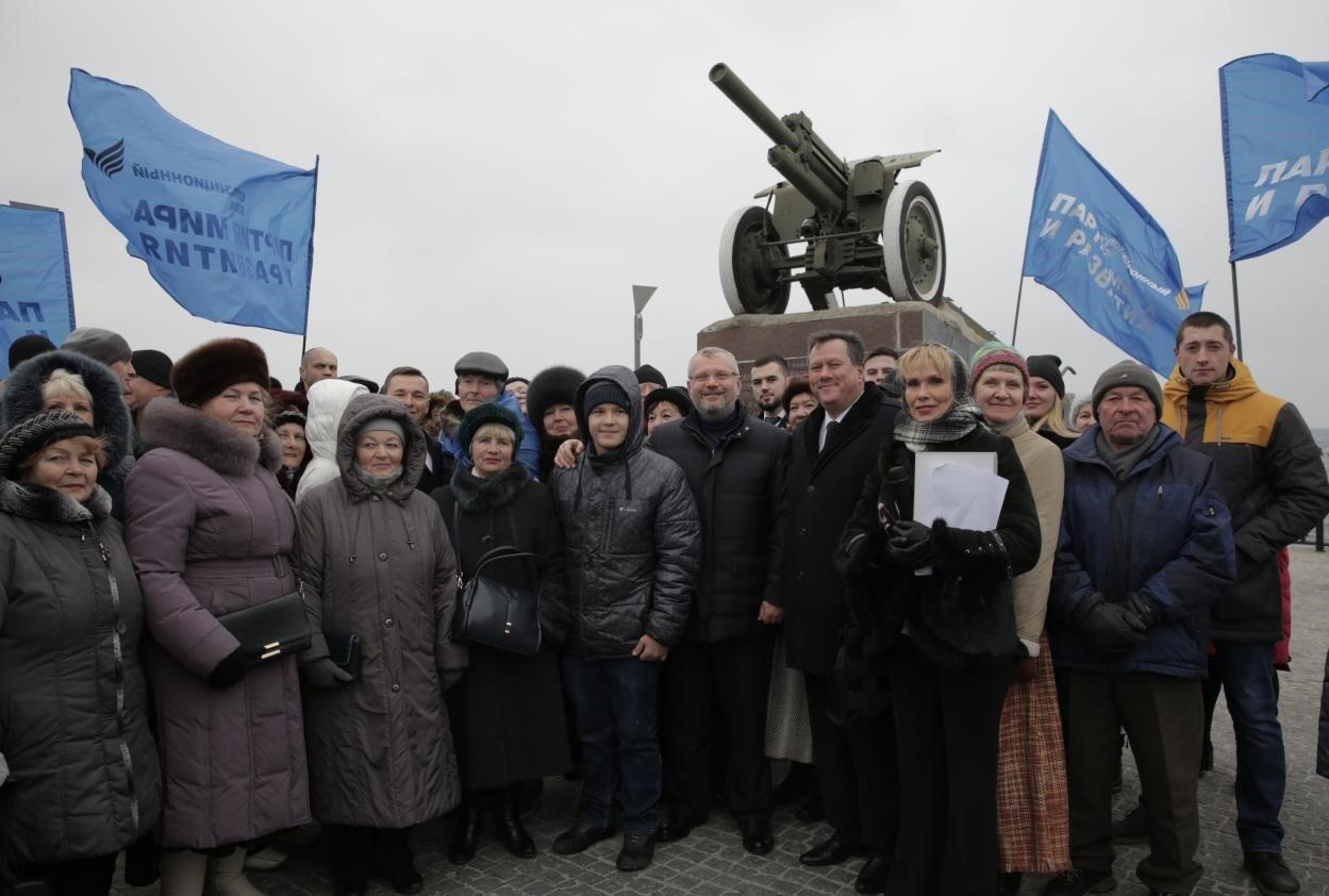 Александр Вилкул принял участие в праздновании 75-летия освобождения Никополя от фашистских захватчиков , фото-1