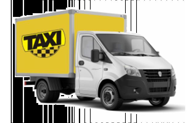 Что такое грузоперевозки и как заказать грузовое такси | Новости