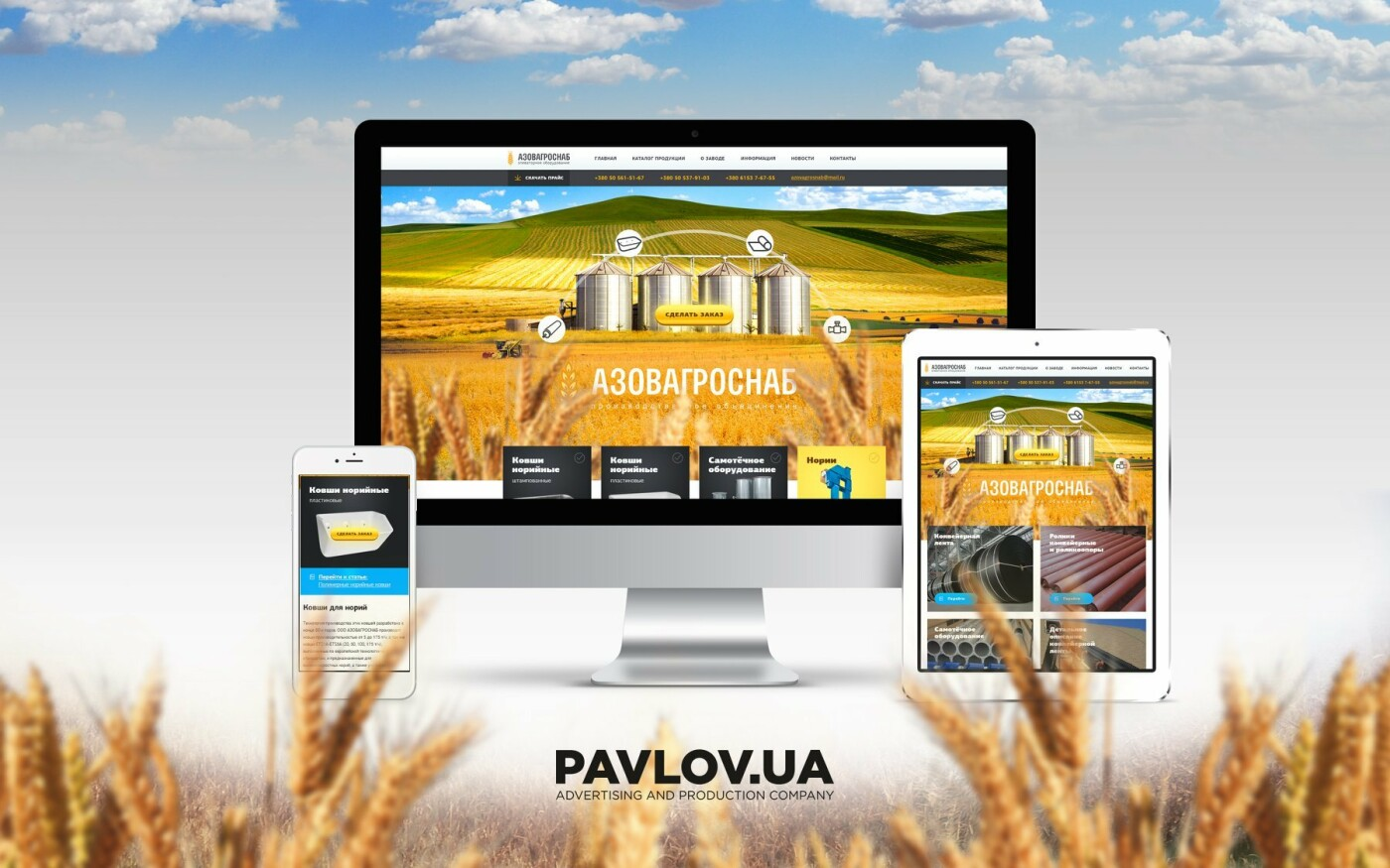 Компания Pavlov.ua вошла в ТОП 100 лучших digital-агентств Украины, фото-14