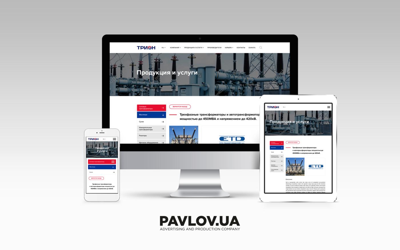 Компания Pavlov.ua вошла в ТОП 100 лучших digital-агентств Украины, фото-15