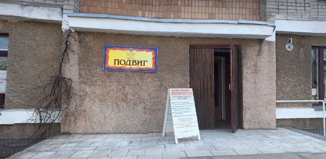 Помощник для путешественников - гид по Бердянску!, фото-5