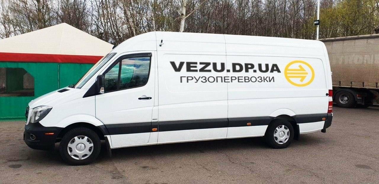 Вывоз мебели Днепр с компанией Vezu.dp.ua