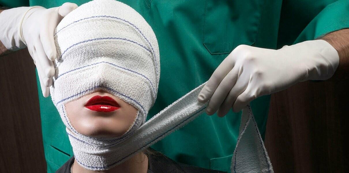 Пластическая хирургия в Никополе: цена и услуги